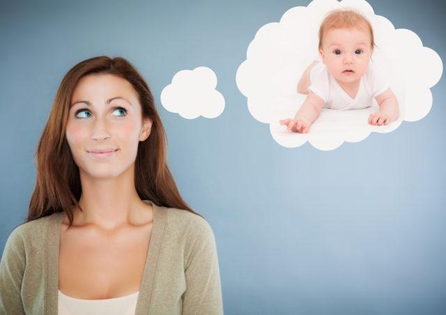 запланированная беременность