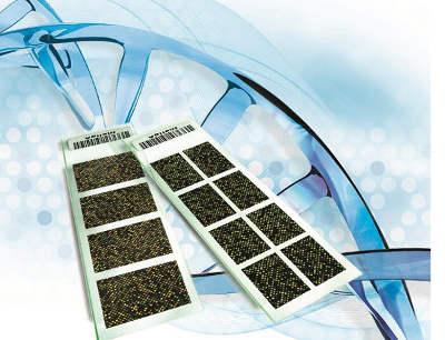 Метод сравнительной геномной гибридизации на чипе при ЭКО