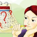Сколько дней между месячными должно быть в норме?