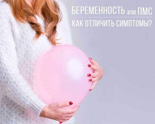 Грудь при беременности. Чего ждать и как реагировать