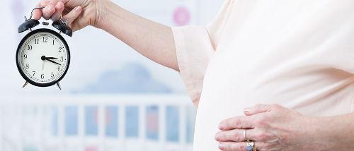 Уровень фертильности
