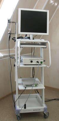 Установка для проведения гистероскопии