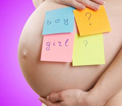 Анализ на определение пола ребенка по крови матери